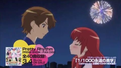 Blu-ray『Pretty Rhythm PRISM SHOW☆FAN DISC』(2016.3