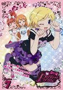 Pretty Rhythm Aurora Dream DVD vol 7