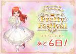 Pretty Festival Aira 6 Days