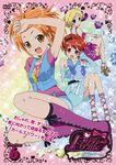 Pretty Rhythm Aurora Dream DVD vol 6