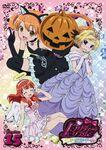 Pretty Rhythm Aurora Dream DVD vol 15
