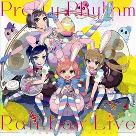 RainbowLiveSolo1lbum.jpg
