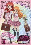 Pretty Rhythm Aurora Dream DVD vol 3