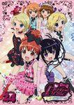 Pretty Rhythm Aurora Dream DVD vol 24