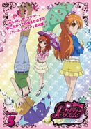Pretty Rhythm Aurora Dream DVD vol 5