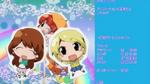 PRAD ED3 MARs Rainbow Serenon