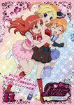Pretty Rhythm Aurora Dream DVD vol 11