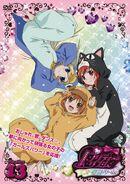 Pretty Rhythm Aurora Dream DVD vol 13