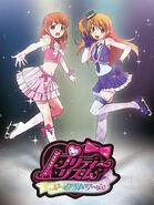 Pretty-Rhythm-Aurora-Dream-210x279