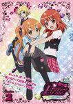 Pretty Rhythm Aurora Dream DVD vol 2