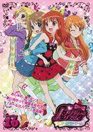 Pretty Rhythm Aurora Dream DVD vol 16