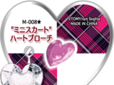 Miniskirt Heart Brooch