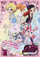 Pretty Rhythm Aurora Dream DVD vol 8