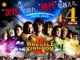 Wrestle Kingdom IV