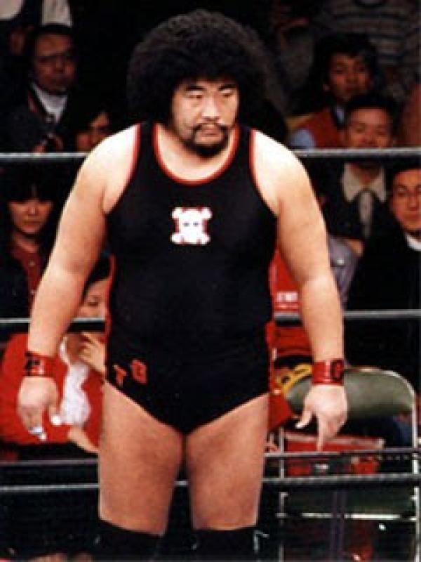 Goro Tsurumi