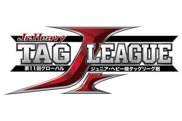 Global Junior Heavyweight Tag League