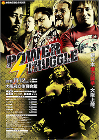 Power Struggle (2011)