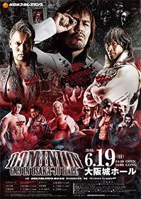 Dominion 6.19 in Osaka-jo Hall.jpg
