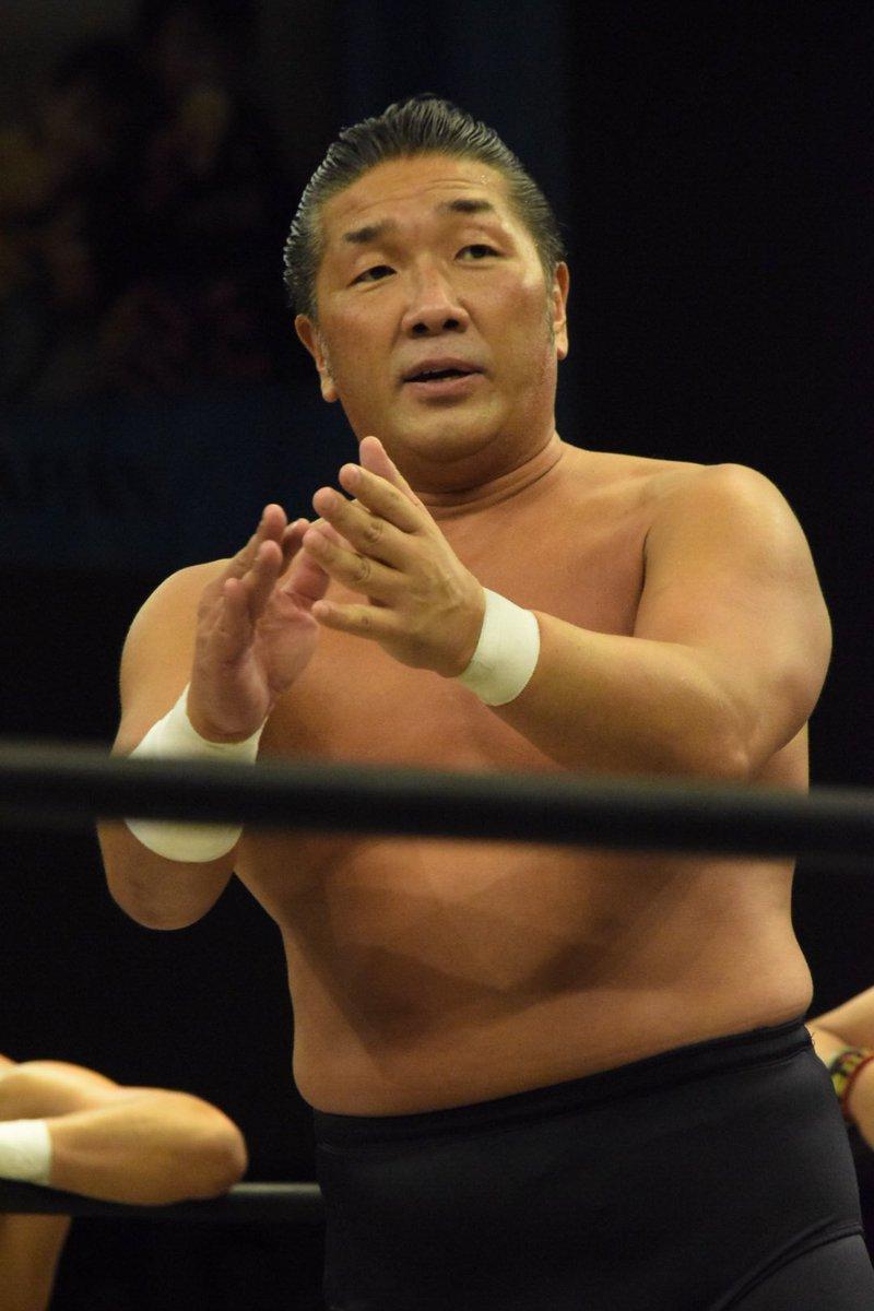 Don King Fujii