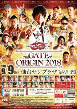 The Gate of Origin (2018).jpg