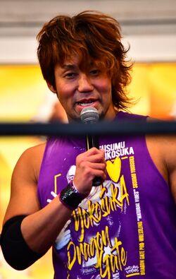 SusumuYokosuka.jpg