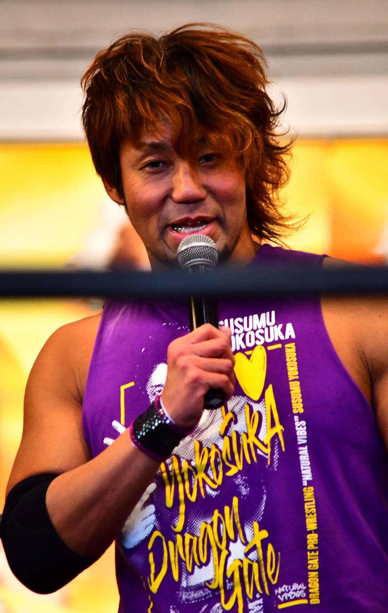 Susumu Yokosuka