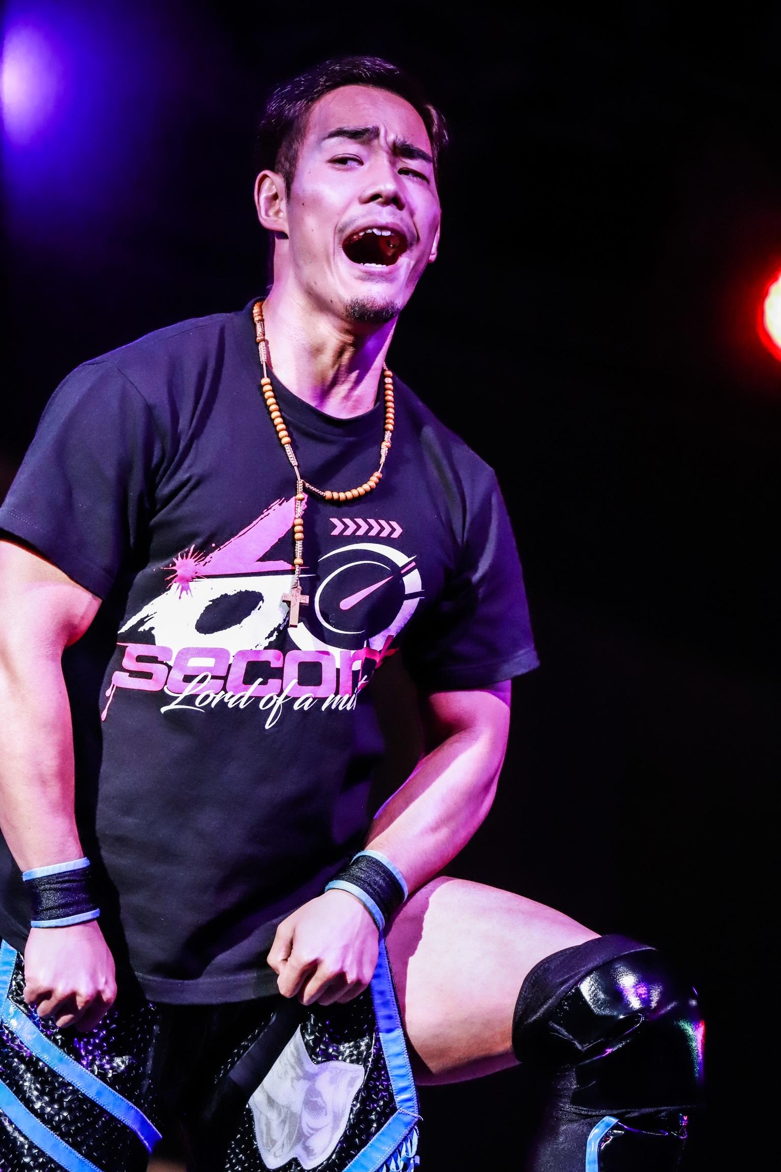 Oji Shiiba