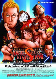 Wrestle Kingdom 8.jpg