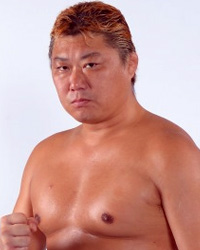 Shoichi Maruyama