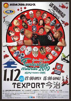 Fantastica Mania 2019.jpg