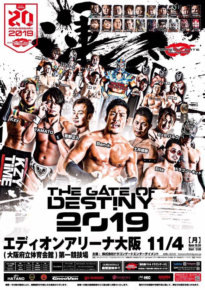 Gate of Destiny (2019)