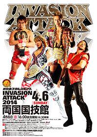 Invasion Attack 2014.jpg