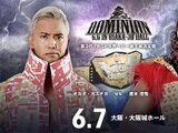 Dominion 6.6 in Osaka-jo Hall