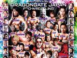 Kobe Pro-Wrestling Festival (2020)