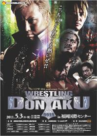 Wrestling Dontaku 2012