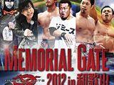 Memorial Gate in Wakayama (2012)
