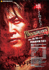 Destruction '11.jpg