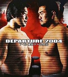 Departure (2004)
