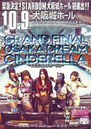Osaka Dream Cinderella 21 poster