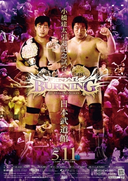 Final Burning in Budokan