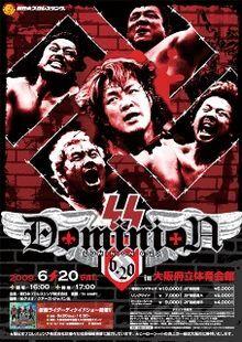 Dominion 6.20.jpg