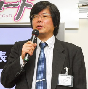 Takaaki Kidani