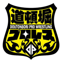 Doutonbori Pro logo.png