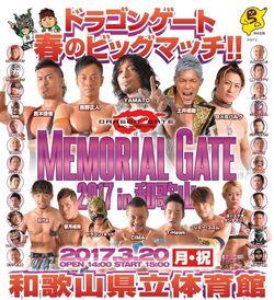 Memorial Gate in Wakayama (2017).jpg