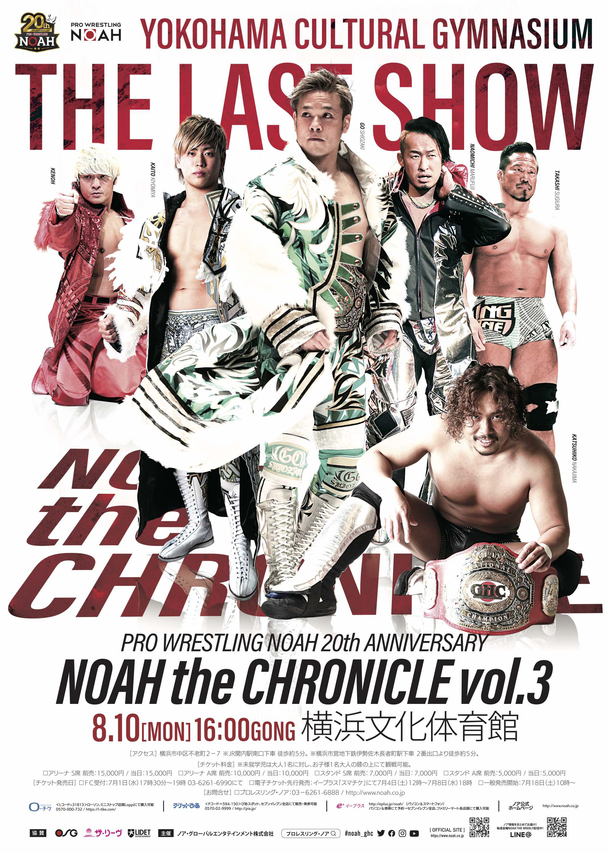 NOAH The Chronicle Vol. 3