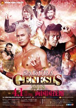 Sakura Genesis 2018.jpg