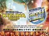 Summer Struggle (2021)