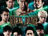 The Great Voyage (2016)