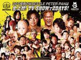 Wrestle Peter Pan (2020)