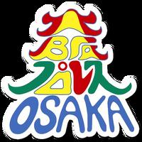 Osakaprologo1.png